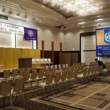 【近畿学術大会が盛大に開催され参加・発表してきました】