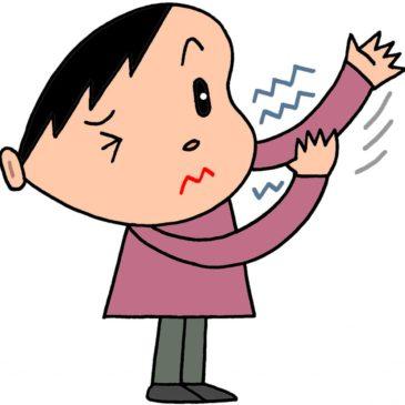 【なんか違う症状 パート2】関節リュウマチ