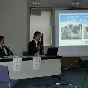 日本柔道整復接骨医学会発表