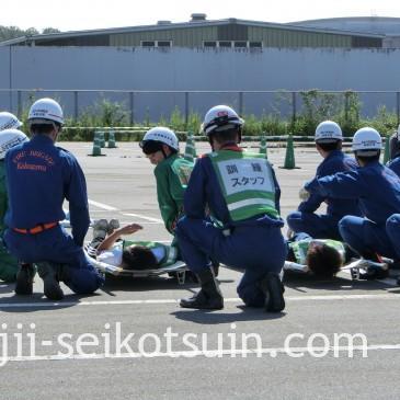 加古川市総合防災訓練に参加します(臨時休診のお知らせ)