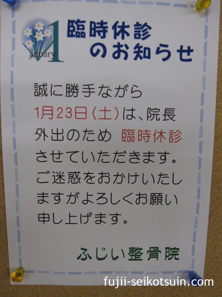 IMG_8562