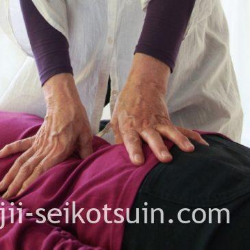【家族にマッサージをしてもらい、もみおこしを起こしてしまって腰痛が強くなった例】