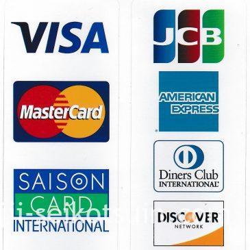 【当院は、クレジットカードでのお支払いも可能です。】