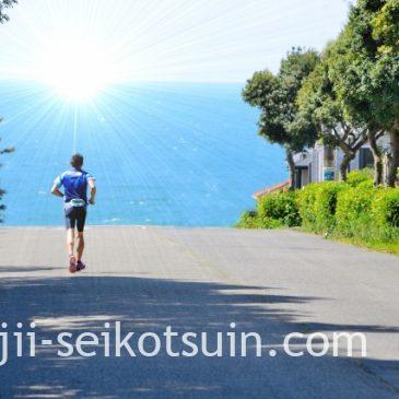 【ウルトラマラソンに挑戦】 コンディショニング