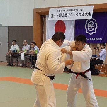 【柔道整復師のルーツ】院長ブログ更新 2017.8.16