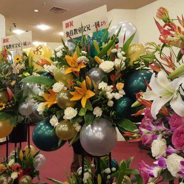 【頑張るバレエ少女の発表会へGO】院長ブログ更新 2018.1.9