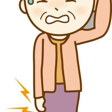 【触りすぎは良くないことも。。。】 80代女性 股関節の痛み