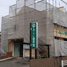 当院の外壁塗装工事が始まりました。(お知らせ)R3.9.13~